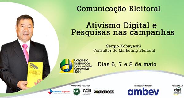 Ativismo eleitoral com Sérgio Kobayashi